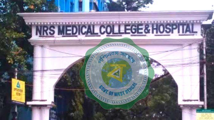 nrs medical college