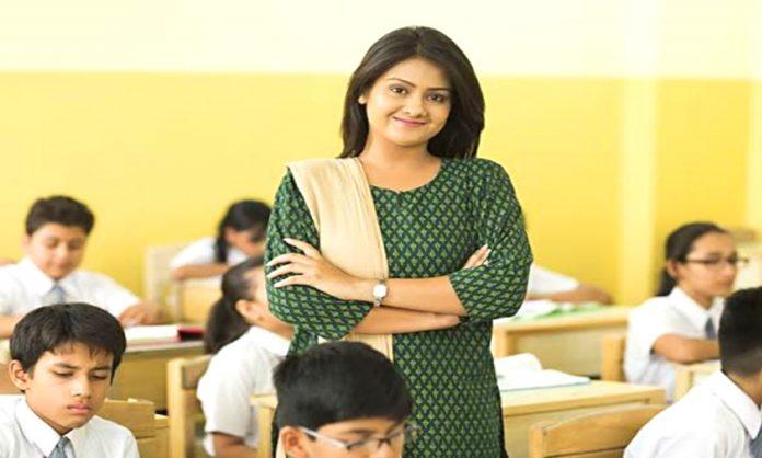 School Teacher jobs