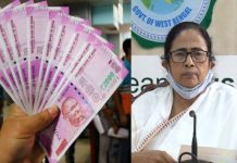 west bengal chief minister mamata banerjee announce 10 thousand to hs student to buy smartphone tab