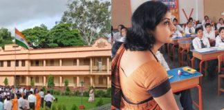 Ramakrishna Mission Sarada Vidyapith Teacher Recruitment