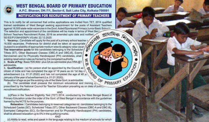 West Bengal Primary TET Exam Notification