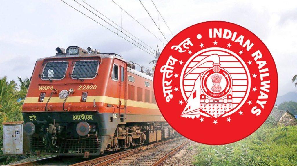 Railway NTPC 2nd Phase Exam Date