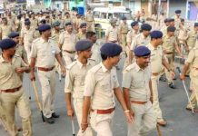 West bengal Police Constable Recruitment 2021 Last Date