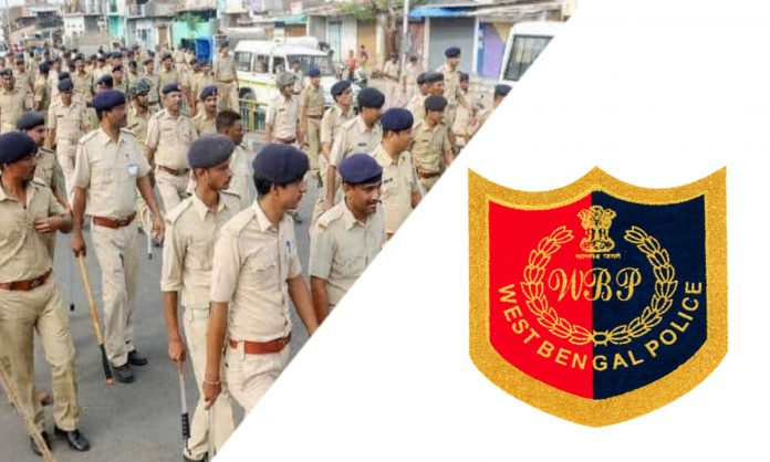 West Bengal Police Constable 2021