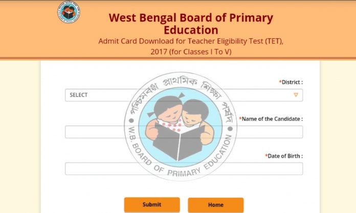 Primary TET Admit Card 2021