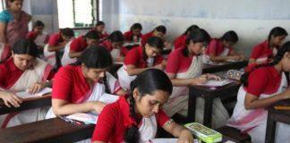 কাল থেকেই রাজ্যের স্কুল বন্ধের সিদ্ধান্ত