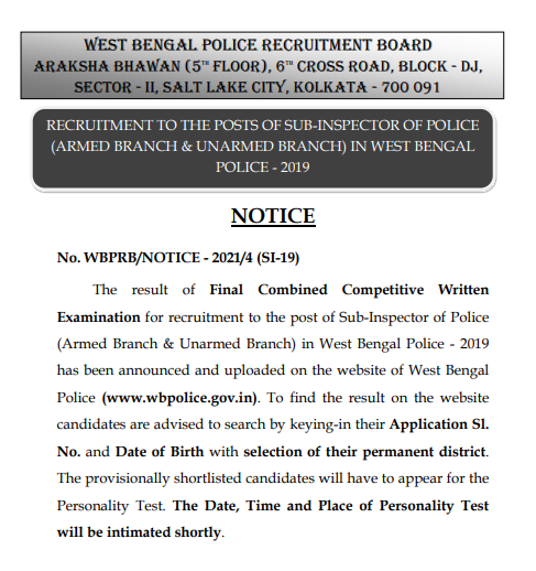 West Bengal Police Sub Inspector 2019 Result