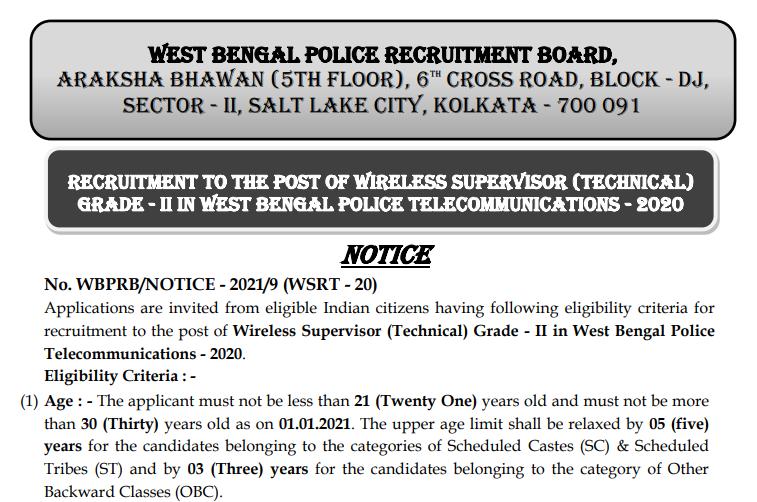 WBP Wireless Operator Recruitment 2021