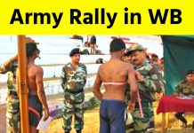 West Bengal Army Rally 2021
