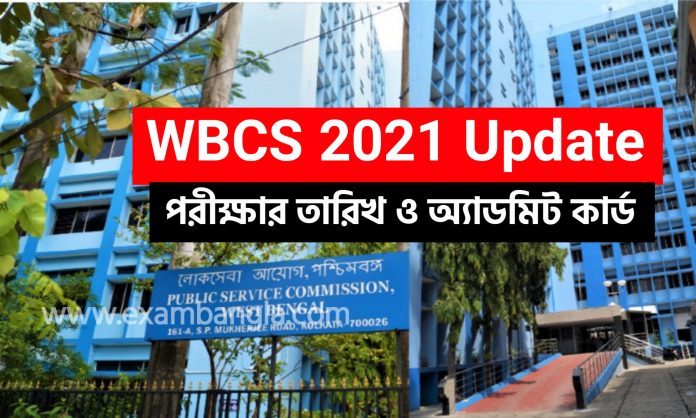 WBCS 2021