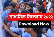 WB Madhyamik Syllabus 2022