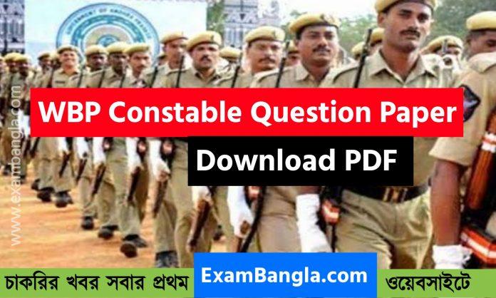 WBP Constable Question Paper 2021 Download
