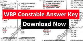 WBP Constable Answer Key 2021